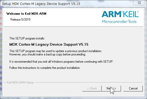 Legacy Support のインストール